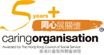 5 years plus Caring Organisation Logo