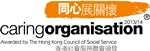 http://files.caringcompany.org.hk/images/logo_201314/CO_201314.jpg